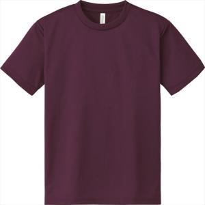 ドライTシャツ  無地 吸汗速乾でクールで快適 半袖 メンズ グリマー 00300-ACT|t-shirtstore|08