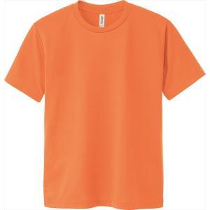 ドライTシャツ  無地 吸汗速乾でクールで快適 半袖 メンズ グリマー 00300-ACT|t-shirtstore|09