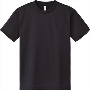 ドライTシャツ  無地 吸汗速乾でクールで快適 半袖 メンズ グリマー 00300-ACT|t-shirtstore|10