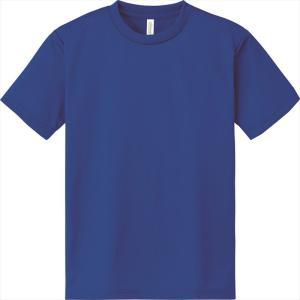 ドライTシャツ  無地 吸汗速乾でクールで快適 半袖 メンズ グリマー 00300-ACT|t-shirtstore|11