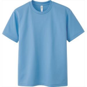 ドライTシャツ  無地 吸汗速乾でクールで快適 半袖 メンズ グリマー 00300-ACT|t-shirtstore|13