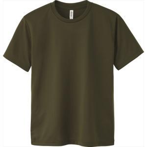 ドライTシャツ  無地 吸汗速乾でクールで快適 半袖 メンズ グリマー 00300-ACT|t-shirtstore|14
