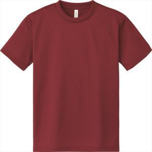 ドライTシャツ  無地 吸汗速乾でクールで快適 半袖 メンズ グリマー 00300-ACT|t-shirtstore|15