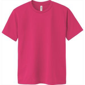ドライTシャツ  無地 吸汗速乾でクールで快適 半袖 メンズ グリマー 00300-ACT|t-shirtstore|16