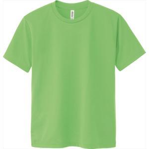 ドライTシャツ  無地 吸汗速乾でクールで快適 半袖 メンズ グリマー 00300-ACT|t-shirtstore|17