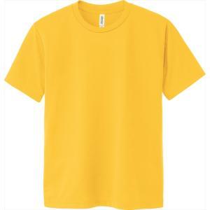 ドライTシャツ  無地 吸汗速乾でクールで快適 半袖 メンズ グリマー 00300-ACT|t-shirtstore|18