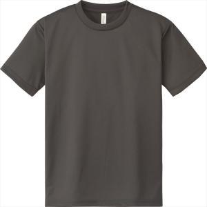 ドライTシャツ  無地 吸汗速乾でクールで快適 半袖 メンズ グリマー 00300-ACT|t-shirtstore|12