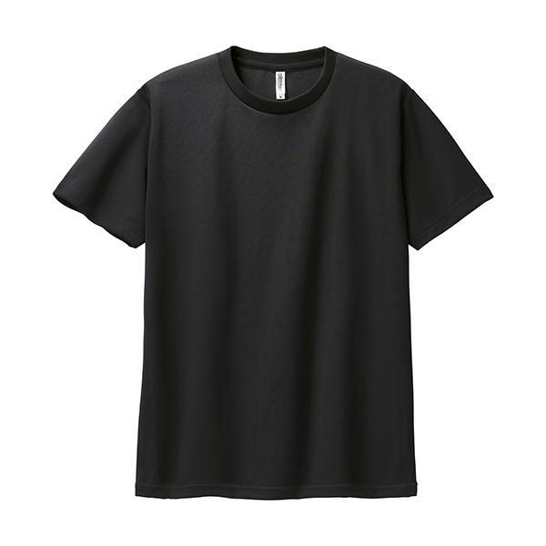 Tシャツ メンズ ドライ 速乾 無地 半袖 レディース グリマー(glimmer) 300-ACT 4.4オンス|t-shrtjp|12