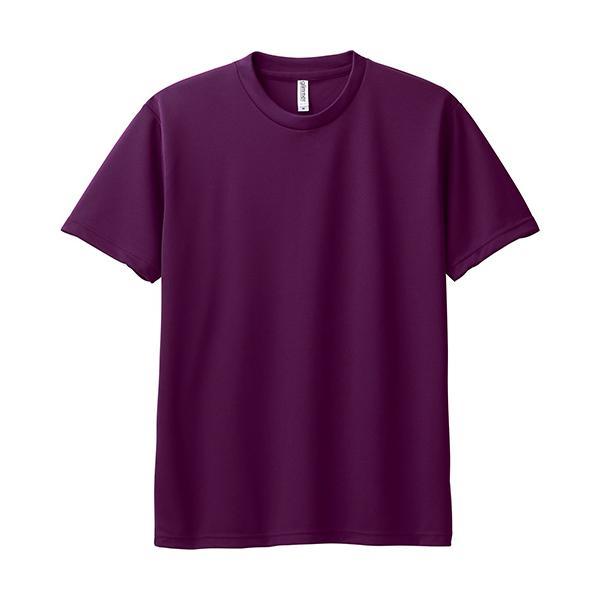 Tシャツ メンズ ドライ 速乾 無地 半袖 レディース グリマー(glimmer) 300-ACT 4.4オンス|t-shrtjp|15