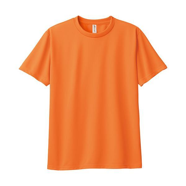 Tシャツ メンズ ドライ 速乾 無地 半袖 レディース グリマー(glimmer) 300-ACT 4.4オンス|t-shrtjp|16