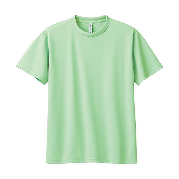 Tシャツ メンズ ドライ 速乾 無地 半袖 レディース グリマー(glimmer) 300-ACT 4.4オンス|t-shrtjp|21
