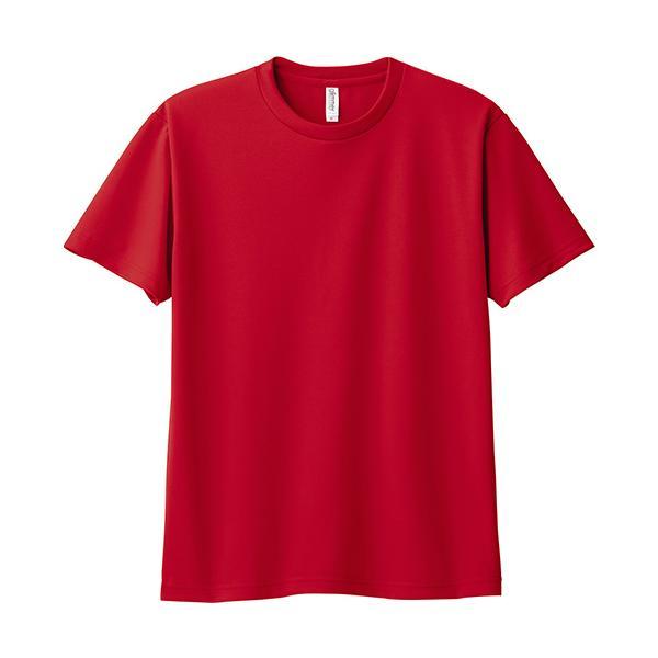 Tシャツ メンズ ドライ 速乾 無地 半袖 レディース グリマー(glimmer) 300-ACT 4.4オンス|t-shrtjp|26