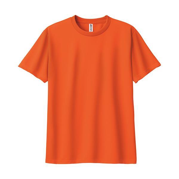 Tシャツ メンズ ドライ 速乾 無地 半袖 レディース グリマー(glimmer) 300-ACT 4.4オンス|t-shrtjp|28