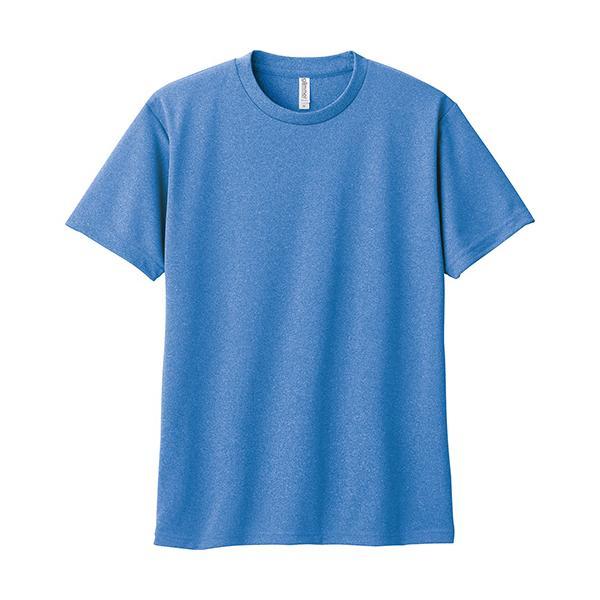 速乾 Tシャツ メンズ レディース WM〜LL 4.4オンス グリマー t-shrtjp 11