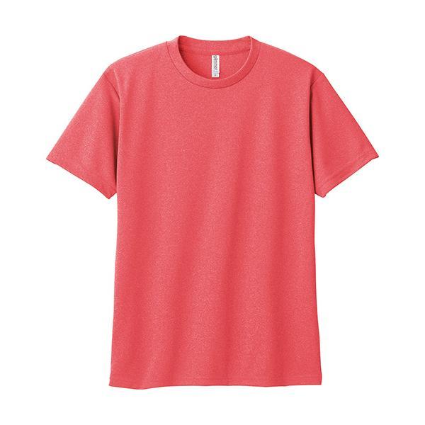 速乾 Tシャツ メンズ レディース WM〜LL 4.4オンス グリマー t-shrtjp 12