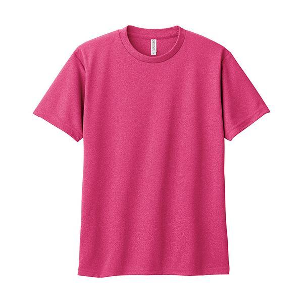 速乾 Tシャツ メンズ レディース WM〜LL 4.4オンス グリマー t-shrtjp 13