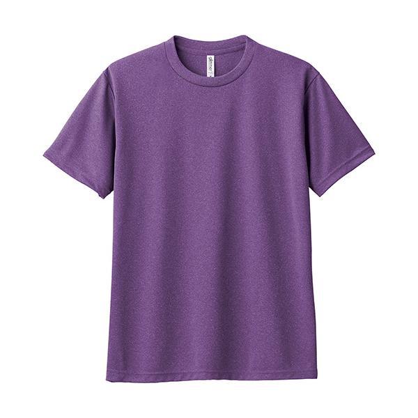 速乾 Tシャツ メンズ レディース WM〜LL 4.4オンス グリマー t-shrtjp 14