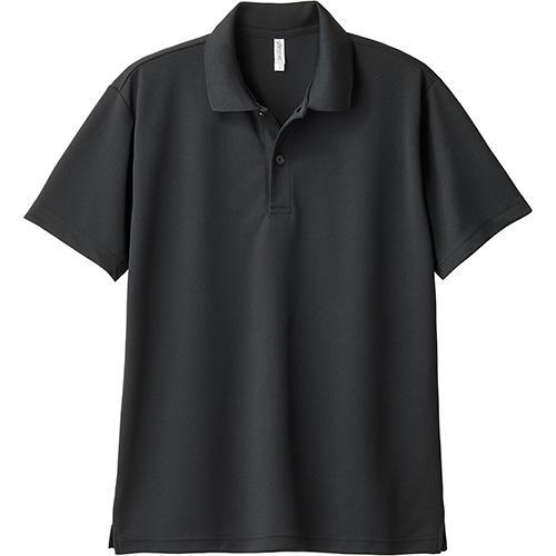 ポロシャツ メンズ 半袖 レディース 無地 吸汗 速乾 グリマー(glimmer) 4.4オンス 00302-ADP 302|t-shrtjp|16