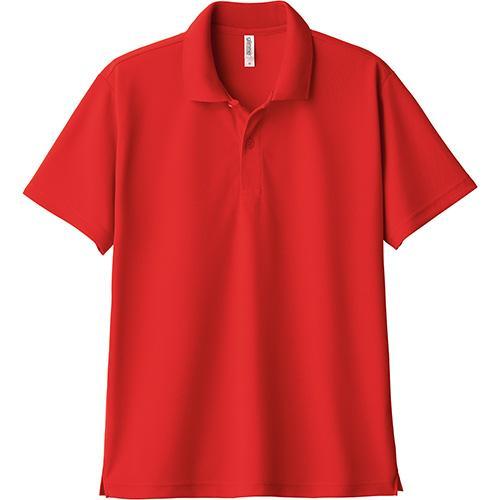 ポロシャツ メンズ 半袖 レディース 無地 吸汗 速乾 グリマー(glimmer) 4.4オンス 00302-ADP 302|t-shrtjp|22