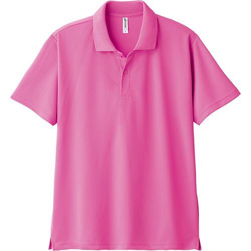 ポロシャツ メンズ 半袖 レディース 無地 吸汗 速乾 グリマー(glimmer) 4.4オンス 00302-ADP 302|t-shrtjp|25