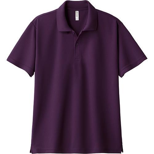 ポロシャツ メンズ 半袖 レディース 無地 吸汗 速乾 グリマー(glimmer) 4.4オンス 00302-ADP 302|t-shrtjp|23