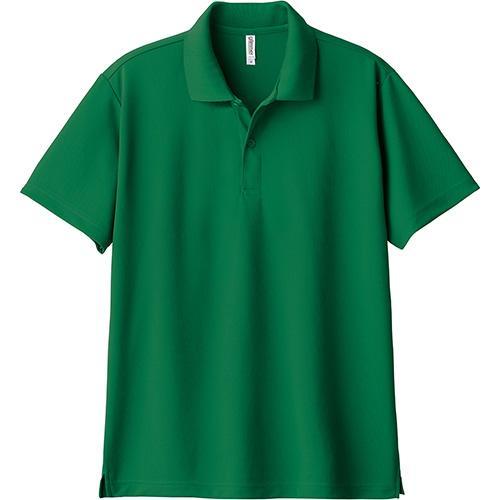 ポロシャツ メンズ 半袖 レディース 無地 吸汗 速乾 グリマー(glimmer) 4.4オンス 00302-ADP 302|t-shrtjp|28