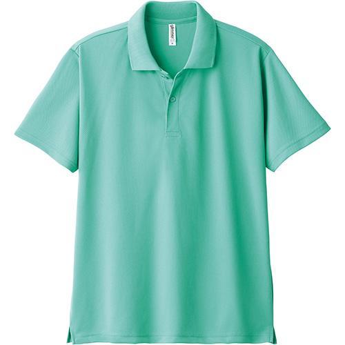 ポロシャツ メンズ 半袖 レディース 無地 吸汗 速乾 グリマー(glimmer) 4.4オンス 00302-ADP 302|t-shrtjp|26