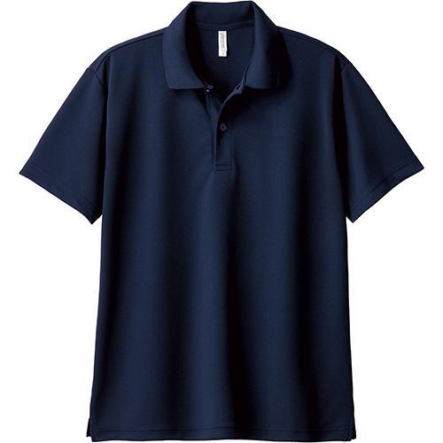 ポロシャツ メンズ 半袖 レディース 無地 吸汗 速乾 グリマー(glimmer) 4.4オンス 00302-ADP 302|t-shrtjp|17