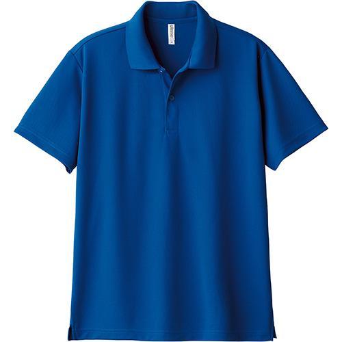 ポロシャツ メンズ 半袖 レディース 無地 吸汗 速乾 グリマー(glimmer) 4.4オンス 00302-ADP 302|t-shrtjp|18