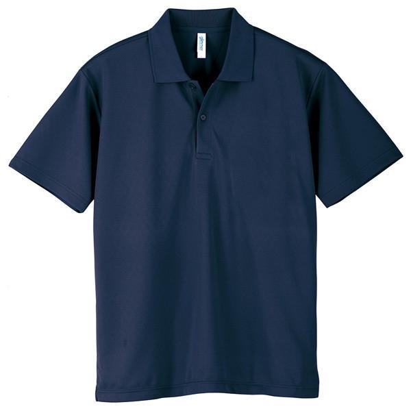 ポロシャツ メンズ 半袖 レディース 無地 吸汗 速乾 グリマー(glimmer) 4.4オンス 00302-ADP 302|t-shrtjp|29