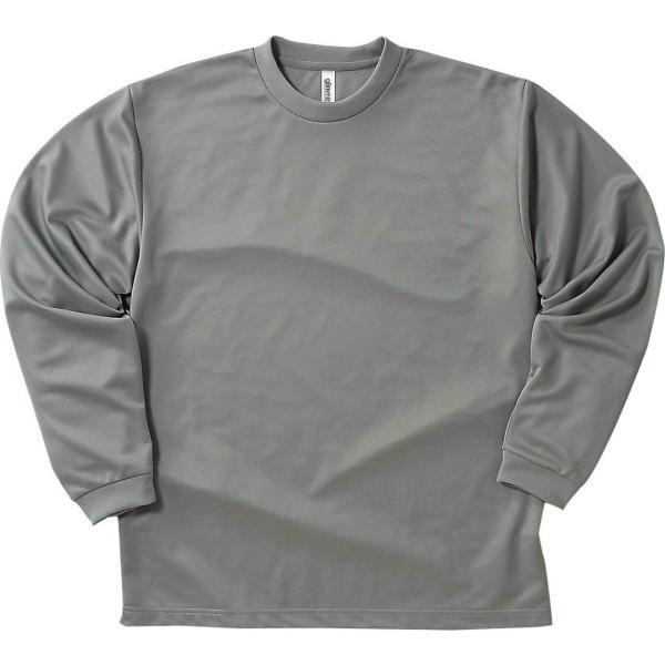 速乾 Tシャツ 長袖 メンズ レディース ロンt 無地 ドライ グリマー(glimmer) 4.4オンス|t-shrtjp|06