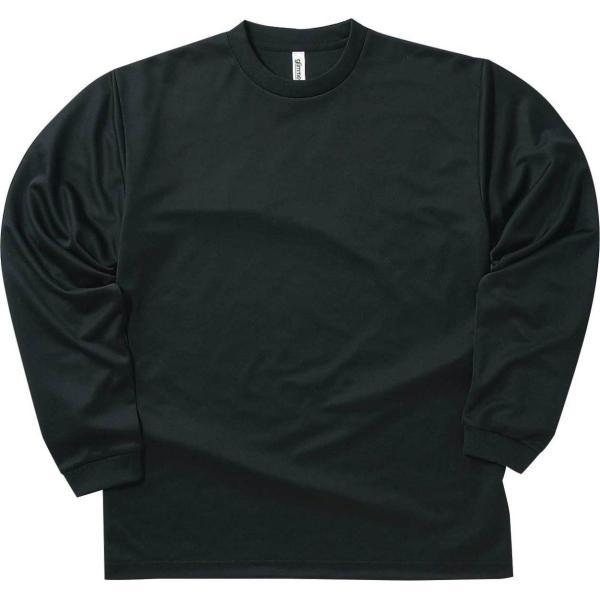 速乾 Tシャツ 長袖 メンズ レディース ロンt 無地 ドライ グリマー(glimmer) 4.4オンス|t-shrtjp|07