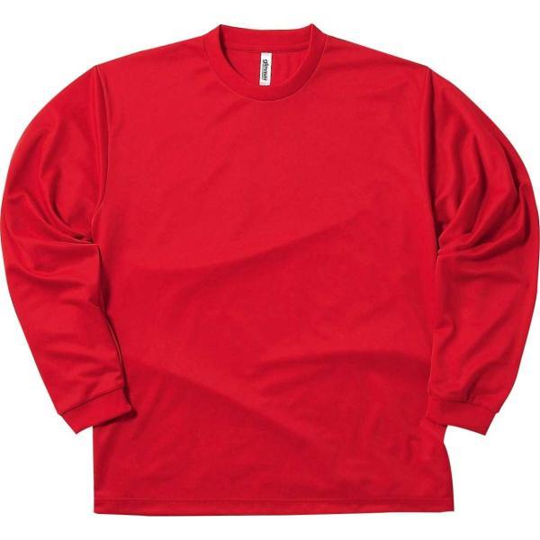速乾 Tシャツ 長袖 メンズ レディース ロンt 無地 ドライ グリマー(glimmer) 4.4オンス|t-shrtjp|08
