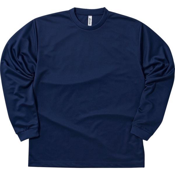 速乾 Tシャツ 長袖 メンズ レディース ロンt 無地 ドライ グリマー(glimmer) 4.4オンス|t-shrtjp|09