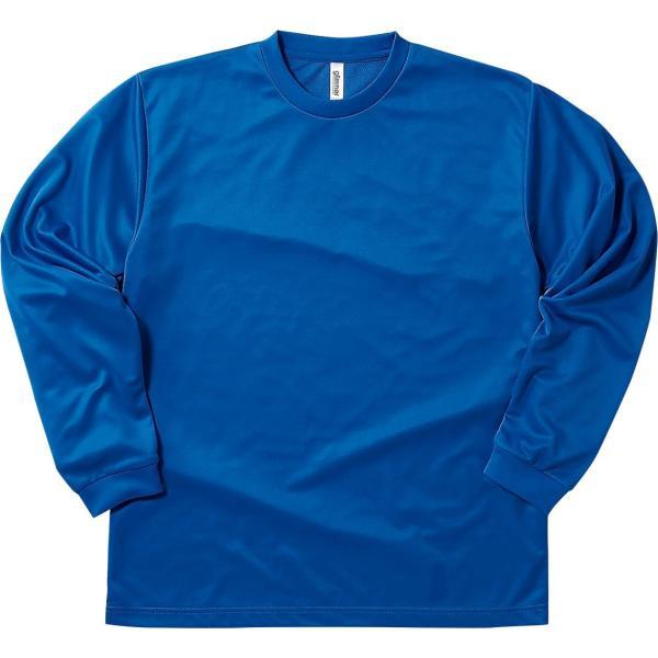 速乾 Tシャツ 長袖 メンズ レディース ロンt 無地 ドライ グリマー(glimmer) 4.4オンス|t-shrtjp|10