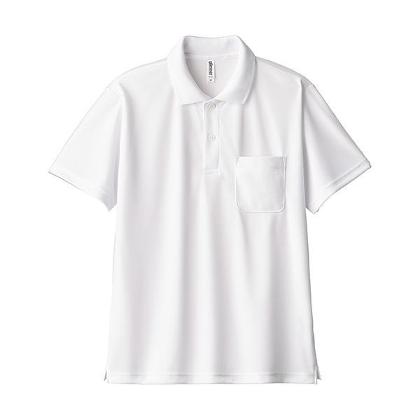 ポロシャツ メンズ 半袖 レディース 無地 ドライ 吸汗 速乾 グリマー(glimmer) ポケット付き 4.4オンス 330avp|t-shrtjp|08