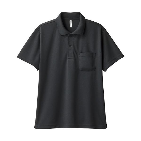ポロシャツ メンズ 半袖 レディース 無地 ドライ 吸汗 速乾 グリマー(glimmer) ポケット付き 4.4オンス 330avp|t-shrtjp|10