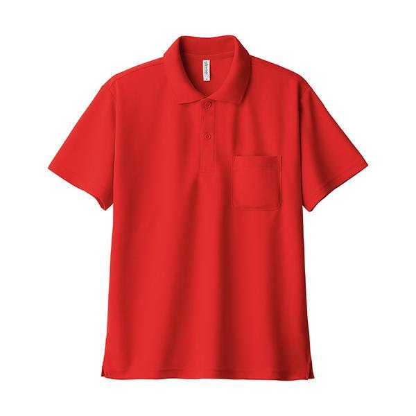 ポロシャツ メンズ 半袖 レディース 無地 ドライ 吸汗 速乾 グリマー(glimmer) ポケット付き 4.4オンス 330avp|t-shrtjp|11