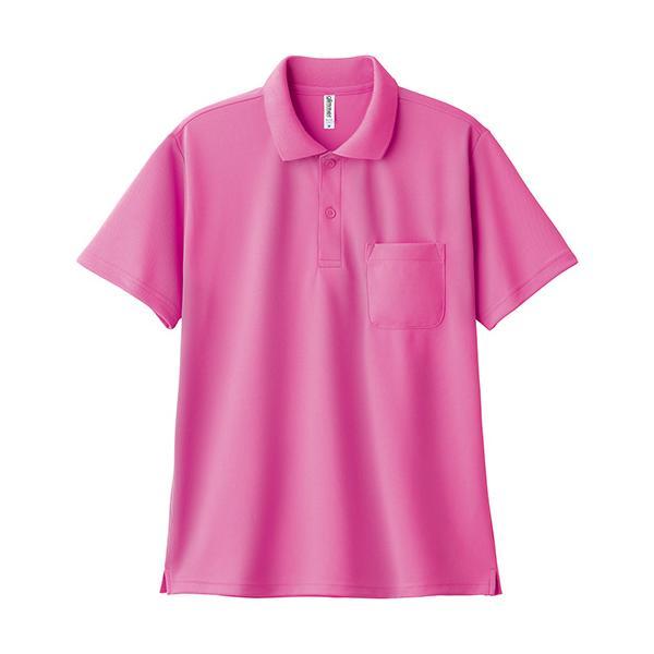 ポロシャツ メンズ 半袖 レディース 無地 ドライ 吸汗 速乾 グリマー(glimmer) ポケット付き 4.4オンス 330avp|t-shrtjp|12