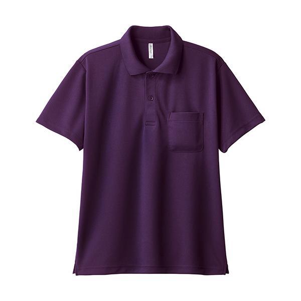ポロシャツ メンズ 半袖 レディース 無地 ドライ 吸汗 速乾 グリマー(glimmer) ポケット付き 4.4オンス 330avp|t-shrtjp|13