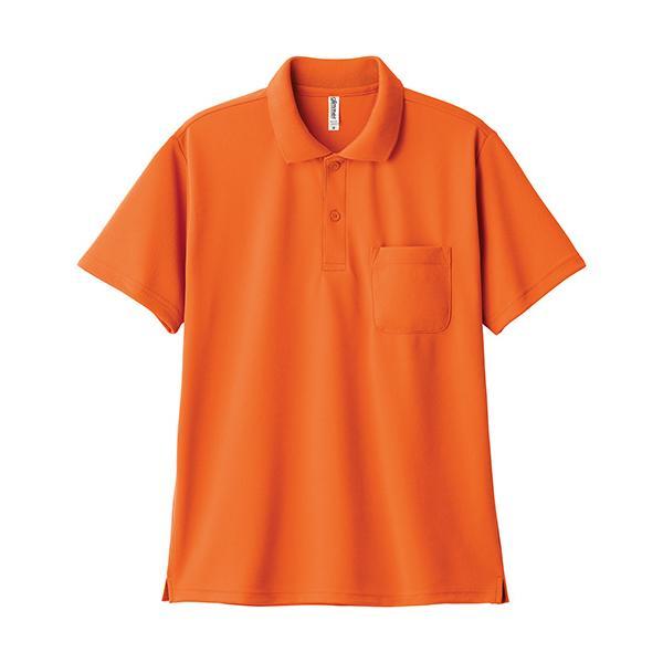 ポロシャツ メンズ 半袖 レディース 無地 ドライ 吸汗 速乾 グリマー(glimmer) ポケット付き 4.4オンス 330avp|t-shrtjp|14