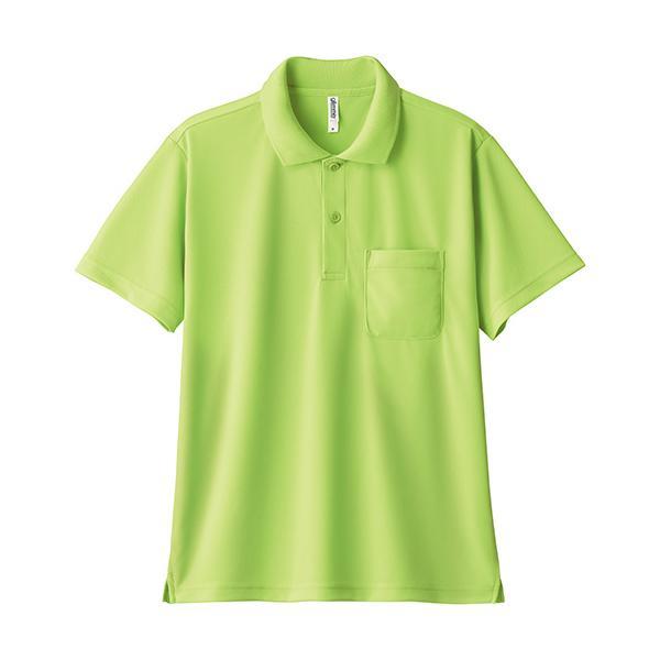 ポロシャツ メンズ 半袖 レディース 無地 ドライ 吸汗 速乾 グリマー(glimmer) ポケット付き 4.4オンス 330avp|t-shrtjp|16