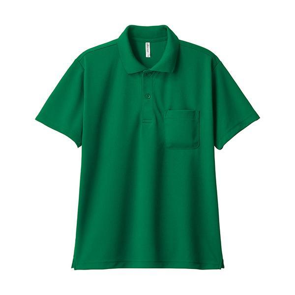 ポロシャツ メンズ 半袖 レディース 無地 ドライ 吸汗 速乾 グリマー(glimmer) ポケット付き 4.4オンス 330avp|t-shrtjp|17