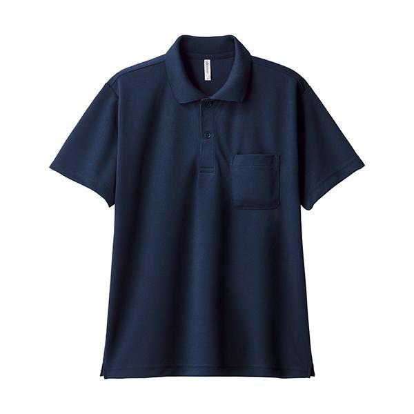 ポロシャツ メンズ 半袖 レディース 無地 ドライ 吸汗 速乾 グリマー(glimmer) ポケット付き 4.4オンス 330avp|t-shrtjp|19