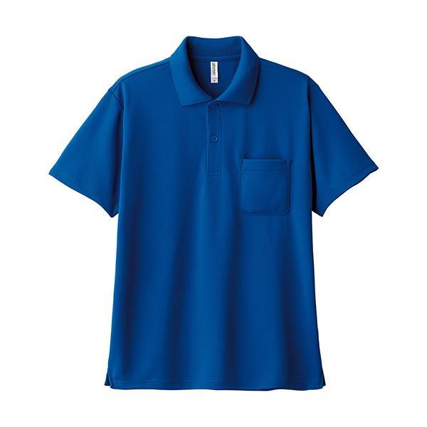 ポロシャツ メンズ 半袖 レディース 無地 ドライ 吸汗 速乾 グリマー(glimmer) ポケット付き 4.4オンス 330avp|t-shrtjp|20