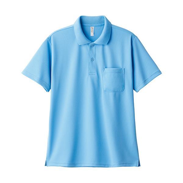 ポロシャツ メンズ 半袖 レディース 無地 ドライ 吸汗 速乾 グリマー(glimmer) ポケット付き 4.4オンス 330avp|t-shrtjp|21