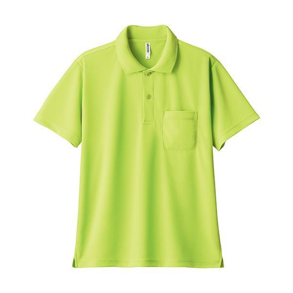 ポロシャツ メンズ 半袖 レディース 無地 ドライ 吸汗 速乾 グリマー(glimmer) ポケット付き 4.4オンス 330avp|t-shrtjp|23