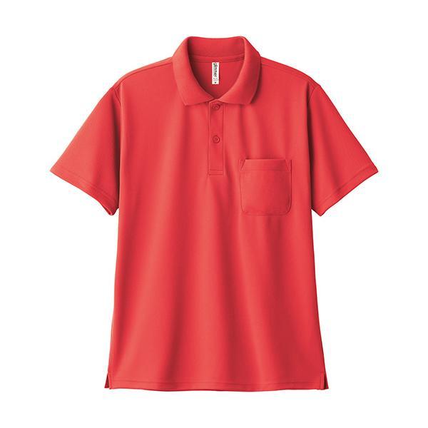 ポロシャツ メンズ 半袖 レディース 無地 ドライ 吸汗 速乾 グリマー(glimmer) ポケット付き 4.4オンス 330avp|t-shrtjp|24