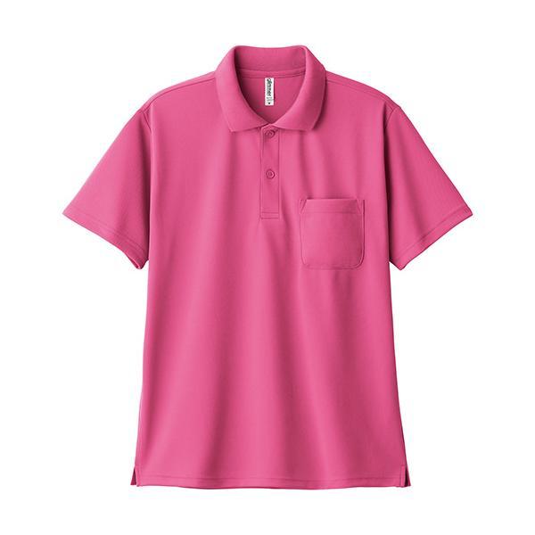 ポロシャツ メンズ 半袖 レディース 無地 ドライ 吸汗 速乾 グリマー(glimmer) ポケット付き 4.4オンス 330avp|t-shrtjp|25
