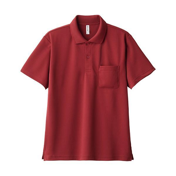 ポロシャツ メンズ 半袖 レディース 無地 ドライ 吸汗 速乾 グリマー(glimmer) ポケット付き 4.4オンス 330avp|t-shrtjp|26